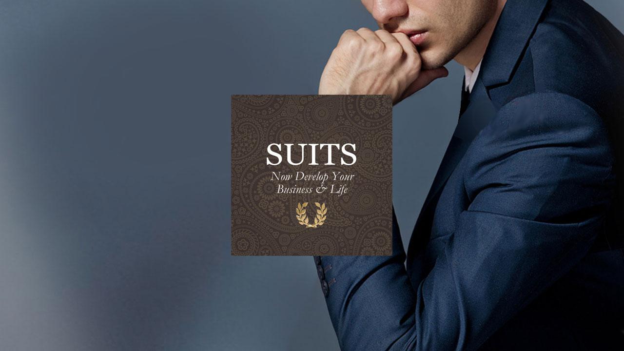 SUITS-JUK